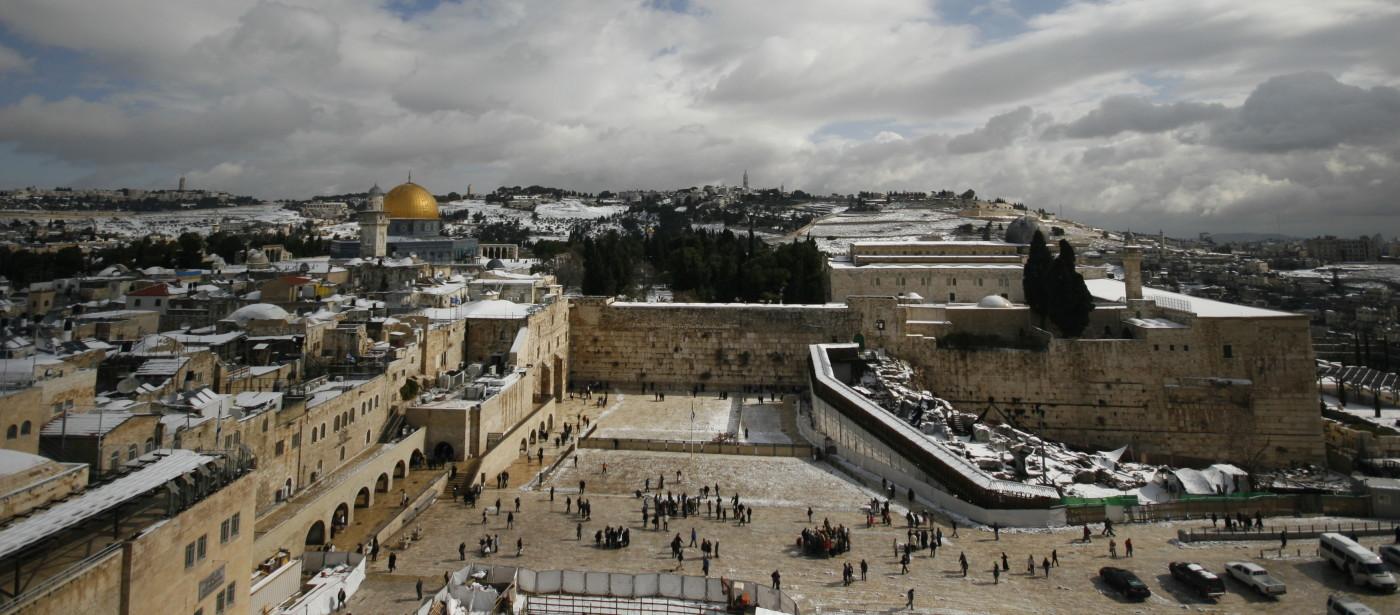 ¿Por qué Israel?