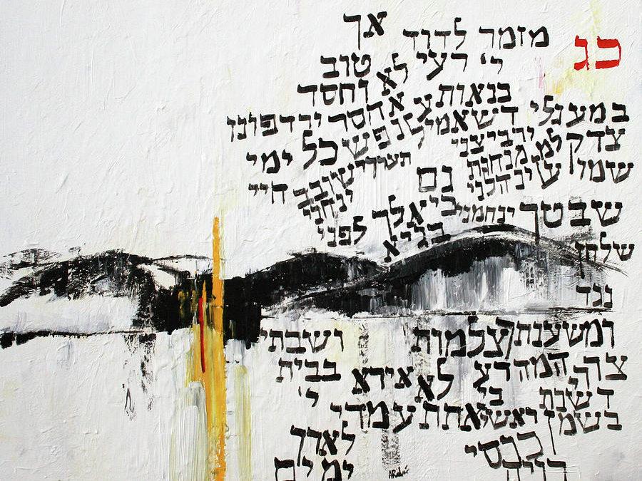 Meditación y oración – Salmos 1 y 2