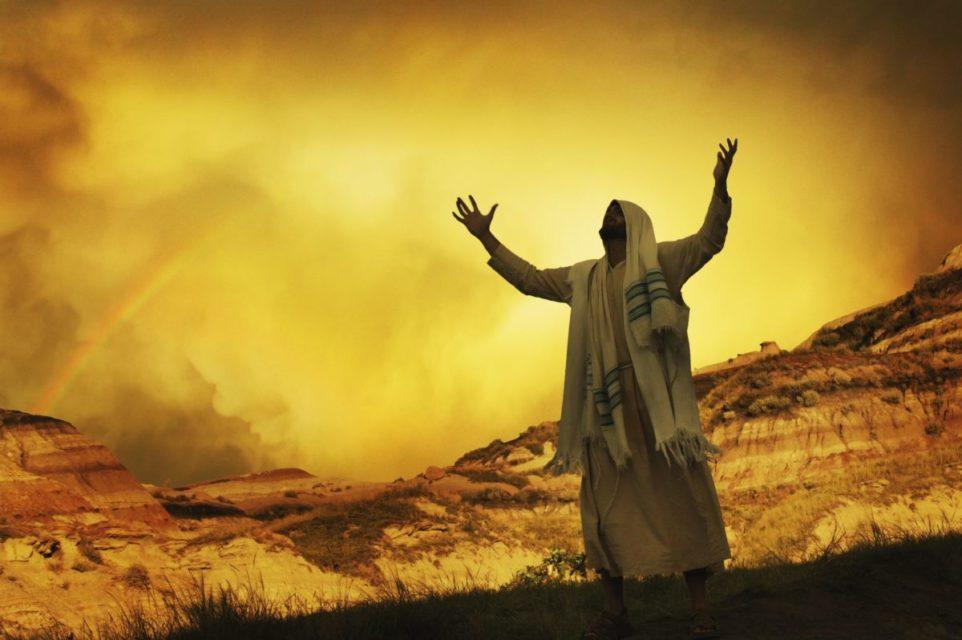 La oración como expresión de lealtad y las oraciones bíblicas